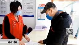 新闻早报|吉林省妇联:发挥组织优势 彰显巾帼担当