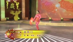 二人转总动员|先声夺人:刘爽演绎小帽《双回门》