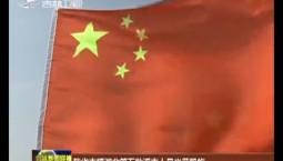 吉林省支援湖北第五批返吉人員光榮凱旋