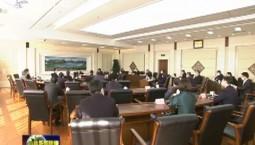 省人大常委會黨組理論學習中心組召開集體(擴大)學習會