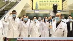 【防疫资讯】长春中医药大学附属医院多名抗疫一线医护人员火线入党