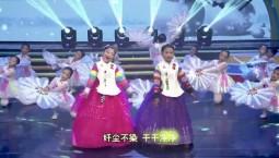 《2020延边广播电视台少儿网络春节联欢晚会》
