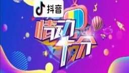 情動十分 2020-04-02