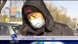 吉林报道|桦甸:用拜年家常话摸排疫情的人——刘建文_2020-03-16