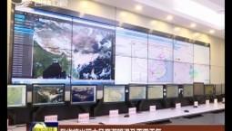 吉林省将出现大风寒潮降温及雨雪天气
