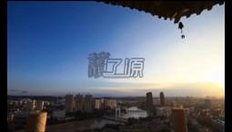 吉林报道 专题《辽源城市宣传》_2020-04-15