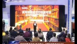 """迎接世界读书日 吉林省推出""""读写讲做成才行动"""""""