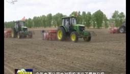 【在习近平新时代中国特色社会义思想指引下----新时代新作为新篇章】农垦改革见实效 饭碗端得更牢靠