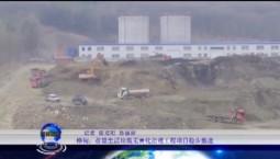 吉林报道|桦甸:存量生活垃圾无害化治理工程项目稳步推进_2020-05-20