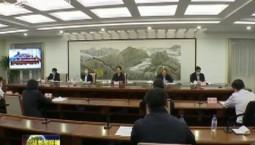 景俊海在省政府疫情防控专题会议上强调 时刻绷紧疫情防控这根弦 千方百计阻止疫情蔓延扩散