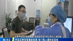 第1报道|长春市三家单位可24小时提供核酸检测服务
