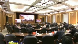 巴音朝鲁在省委常委会议暨疫情防控工作领导小组会议上强调 严格落实分级管控措施 全力阻断疫情传播渠道