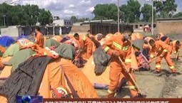 吉林省消防救援总队开展地震72小时全程实景实战救援演练