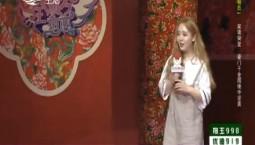 全城热恋|3号李美娜:热情姑娘嗓门大 我是会做蒸饺的李美娜_2020-05-03