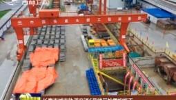 长春市城市轨道交通6号线开始盾构施工