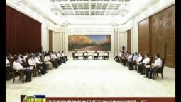 巴音朝魯景俊海會見浙江省寧波市代表團一行
