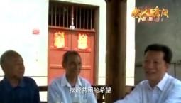"""""""感人瞬间""""系列微视频——《廖俊波》"""