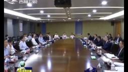 景俊海出席重點項目洽談會并見證有關方面簽約