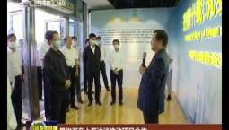 景俊海在上海洽谈推动项目合作