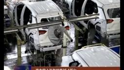一汽丰田上半年销量35.1万台