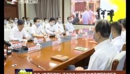 """吉林省""""党课开讲啦""""活动启动 1600多名党员律师在线听讲"""