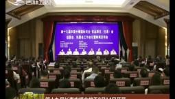 第十九届长春农博会将于8月14日开幕