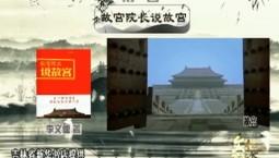 文化下午茶|優選書單_2020-08-23