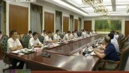 景俊海與知名企業考察團舉行會談