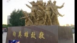 传承红色基因 守住伟大事业 总书记参观四平战役纪念馆