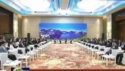 巴音朝鲁景俊海会见第五届全球吉商大会国内外重要嘉宾
