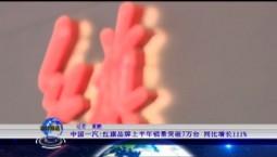 吉林報道|中國一汽:紅旗品牌上半年銷量突破7萬臺 同比增長111%_2020-08-14