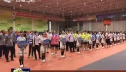 吉林省第三届残疾人运动会开幕