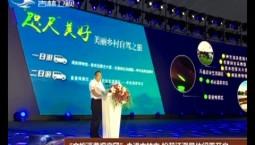 """""""文旅消费观察团""""走进吉林市 松花江避暑休闲季开启"""