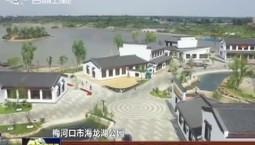 梅河口市海龙湖公园:观光赏景 体验慢生活