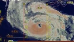 """省气象台发布10号台风""""海神""""影响预报"""