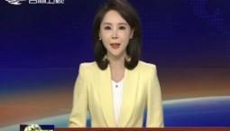 景俊海会见中国石油天然气集团总经理李凡荣