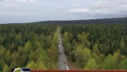 吉林省开展2020年秋季重点区域森林草原防灭火应急实战拉动演练
