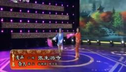 二人转总动员|先声夺人:谷艳霞 周大臣演绎小帽《张生游寺》