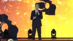 """第十五届中国长春电影节启动 15部影片竞逐""""金鹿奖"""""""