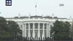 约3500家美国企业起诉美政府关税政策