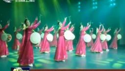 第七届吉林省市民文化节:群众舞蹈展演为百姓生活添色彩