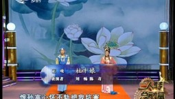 二人转总动员|刘畅 陈奇演绎正戏《杜十娘》
