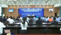 吉林省開展嚴厲打擊市場監管領域違法犯罪百日攻堅行動