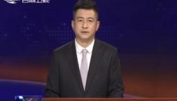 长春工业大学纪委原书记何彦通接受纪律审查和监察调查