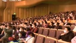 """吉林市第二屆""""盛世中華·國樂江城""""藝術季開啟"""