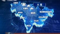 """台风""""海神""""中心移出我省 中西部地区仍有风雨影响"""