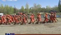 吉林省全面进入秋季森林防火期