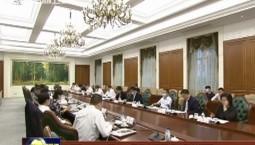 全国政协农业和农村委员会调研组来我省调研
