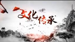 吉林报道|专题《剪纸中的红色记忆》_2020-10-08