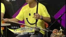二人转总动员|先声夺人:刘乃庆 邓海娇 演绎小帽《月牙五更》